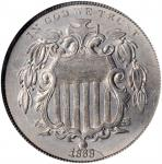 1868 Shield Nickel. Reverse of 1867. FS-107. Repunched Date, Doubled Die Obverse. MS-65 (NGC).