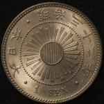 日本 蹈一钱青铜货 Rice 1Sen 明治32年(1899) 返品不可 要下见 Sold as is No returns UNC+