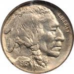 1913 Buffalo Nickel. Type I--Rotated Dies--MS-65 (NGC).