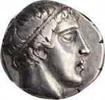 MACEDON. Kingdom of Macedon. Archelaos, 413-400/399 B.C. AR Stater (Didrachm) (10.87 gms), Aigai Min