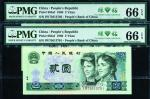 1980年中国人民银行第四套人民币贰元 PMG Gem Unc 66 EPQ