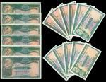1947-83年香港上海汇丰银行拾圆一组十七枚,AU-UNC