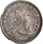 1796 Draped Bust Silver Dollar. BB-61, B-4. Rarity-3. Small Date, Large Letters. VF-35 (NGC).
