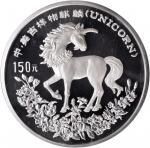 1994年麒麟纪念银币20盎司 NGC PF 69  CHINA. Silver 150 Yuan (20 Ounces), 1994. Unicorn Series.