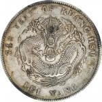 北洋造光绪34年七钱二分普通 PCGS VF 35 CHINA. Chihli (Pei Yang). 7 Mace 2 Candareens (Dollar), Year 34 (1908).