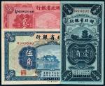 湖北省银行壹角三枚
