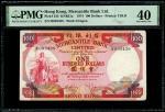 1974年有利银行100元,编号B093439,PMG 40