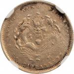 清代钱币一组3枚 NGC