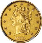 1835 Classic Head Quarter Eagle. McCloskey-2. AU-55 (NGC).