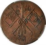 新疆喀什造己巳十文双旗 PCGS MS 62 CHINA. Sinkiang. 10 Cash, CD (1929)