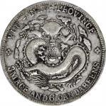 云南省造光绪元宝三钱六分银币。 CHINA. Yunnan. 3 Mace 6 Candareens (50 Cents), ND (1908). PCGS VF-35.
