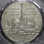 FRANCE 3rd Rep 第三共和政(1870~1940) Silvered AE Medal 1889 PCGS-MS62 AU~UNC
