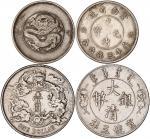 宣统年造大清银币壹圆宣三等2枚 优美