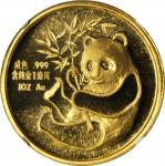 1987年美国旧金山国际硬币展览会纪念金章1盎司 NGC PF 67