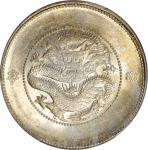云南省造光绪元宝三钱六分银币。 (t) CHINA. Yunnan. 3 Mace 6 Candareens (50 Cents), ND (1911). PCGS MS-63.