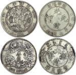 清代壹圆银币一组两枚, 造币总厂及宣三各一枚 极美