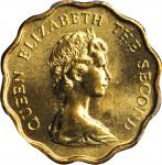1979年香港贰毫样币 HONG KONG. 20 Cents, 1979. PCGS SP-64 Gold Shield.