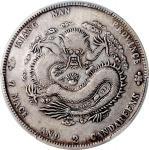 江南省造辛丑七钱二分粗字 PCGS VF Details   Kiangnan Province, silver dollar,  Xin Chou , (1901)