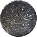 1892-Ga JS年墨西哥鹰洋壹圆银币。达拉哈拉造币厂。 MEXICO. 8 Reales, 1892-Ga JS. Guadalajara Mint. PCGS Genuine--Cleaned,