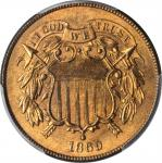 1869 Two-Cent Piece. MS-66+ RB (PCGS). CAC.