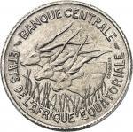 CONGO Alphonse Massamba-Débat (1963-1968). Pré-série sans le mot ESSAI de 100 francs antilopes par B