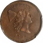 1795 Liberty Cap Half Cent. C-5a. Rarity-3. Plain Edge, No Pole. Thin Planchet. AU-58 (PCGS).