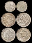 1933至1936年西藏狮子图银币一组6枚 CNCS评鉴