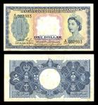 Malaya and British Borneo. Board of Commissioners of Currency. $1 1953. P-1a. Blue on red and multic