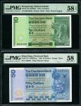 香港纸钞一组4枚,包括渣打银行1981年10元、1982年50元、1970-75年无日期100元、及汇丰银行1969年50元,编号BH189048, C169387, D217632 及 707249