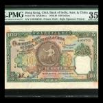 1936年印度新金山中国渣打银行100元,编号Y/M 066725,PMG 35,有墨水印,原装票,色彩动人,在所有送评PMG的1936及1939年版别中得分最高的一枚