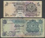 Qatar Monetary Agency, 5 and 500 riyals, 1973, serial number 1/1 703392 and 1/1 933999 respectively,