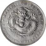 广东省造宣统元宝七钱二分 PCGS XF 45 CHINA. Kwangtung. 7 Mace 2 Candareens (Dollar), ND (1909-11)