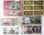 紙幣 Banknotes 朝鮮銀行 千圓券(x2);その他北朝鮮紙幣(x15) 返品不可 要下見 Sold as is No returns Mixed condition状態混合,返品不可 要下見