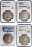 PERU. Quartet of 8 Reales (4 Pieces), 1797-1819. Lima Mint. Charles IV to Ferdinand VII. All NGC or