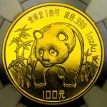 1986年熊猫纪念金币1盎司 NGC MS 67
