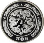 1988年戊辰(龙)年生肖纪念银币5盎司 PCGS Proof 69
