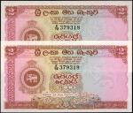 CEYLON. Lot of (2). Central Bank of Ceylon. 2 Rupees, 1960. P-57c. Consecutive. Uncirculated.