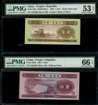1953年中国人民银行第二版人民币1角,星水印,编号IX X VIII 2336003及5角,编号VI IX 2364605,无水印,分别PMG 53EPQ及66EPQ