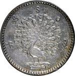 Burma, Peacock 1/10 Rupee = 1 MU, CS1214 (1852), no dot, weight 1.47g,NGC AU Details  Cleaned . NGC