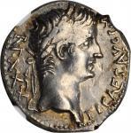 TIBERIUS with DRUSUS CAESAR, A.D. 14-37. Cappadocia, Caesarea. AR Drachm (3.26 gms), A.D. 33-34. NGC