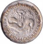 江南省造老江南一钱四分四厘普通 PCGS MS 62 CHINA. Kiangnan. 1 Mace 4.4 Candareens (20 Cents), ND (1897).