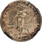 1906-S年菲律宾20分,旧金山造币厂。PHILIPPINES. 20 Centavos, 1916-S. San Francisco Mint. NGC AU Details--Cleaned.