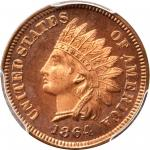 1864 Indian Cent. Bronze. L on Ribbon. Snow-PR2. Proof-65 RD Cameo (PCGS).