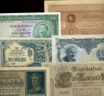 An Album of World Banknotes, comprising: German Great War/inflationary notes (17), Afghanistan, Bulg