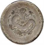 新疆饷银二钱银币。 CHINA. Sinkiang. 2 Mace (Miscals), ND (1910). PCGS Genuine--Mount Removed, VF Details.