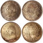 袁世凯像1元银币2枚 PCGS