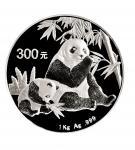 2007年中国人民银行发行熊猫银币