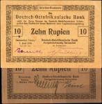 GERMAN EAST AFRICA. Deutsch-Ostafrikanische Bank. 10 Rupien, 1915 & 1916. P-41 & 43. Very Fine.