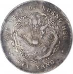 北洋造光绪25年七钱二分 PCGS VF Details CHINA. Chihli (Pei Yang). 7 Mace 2 Candareens (Dollar), Year 25 (1899)