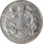 宣统三年大清银币壹圆R后带点 PCGS XF 40 CHINA. Dollar, Year 3 (1911)
